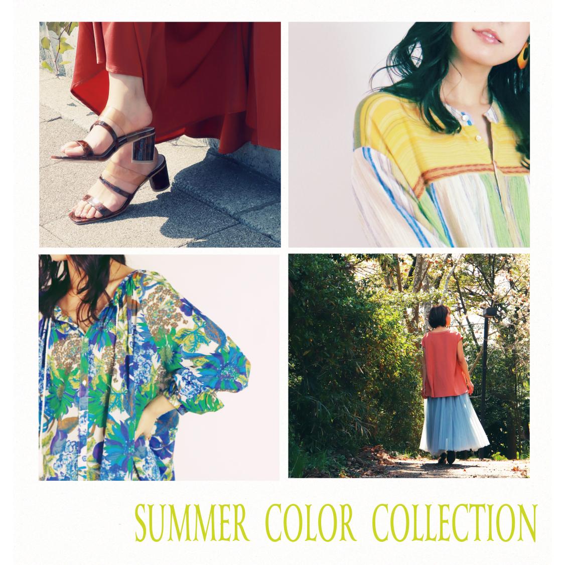 topics2_summercolor.jpg
